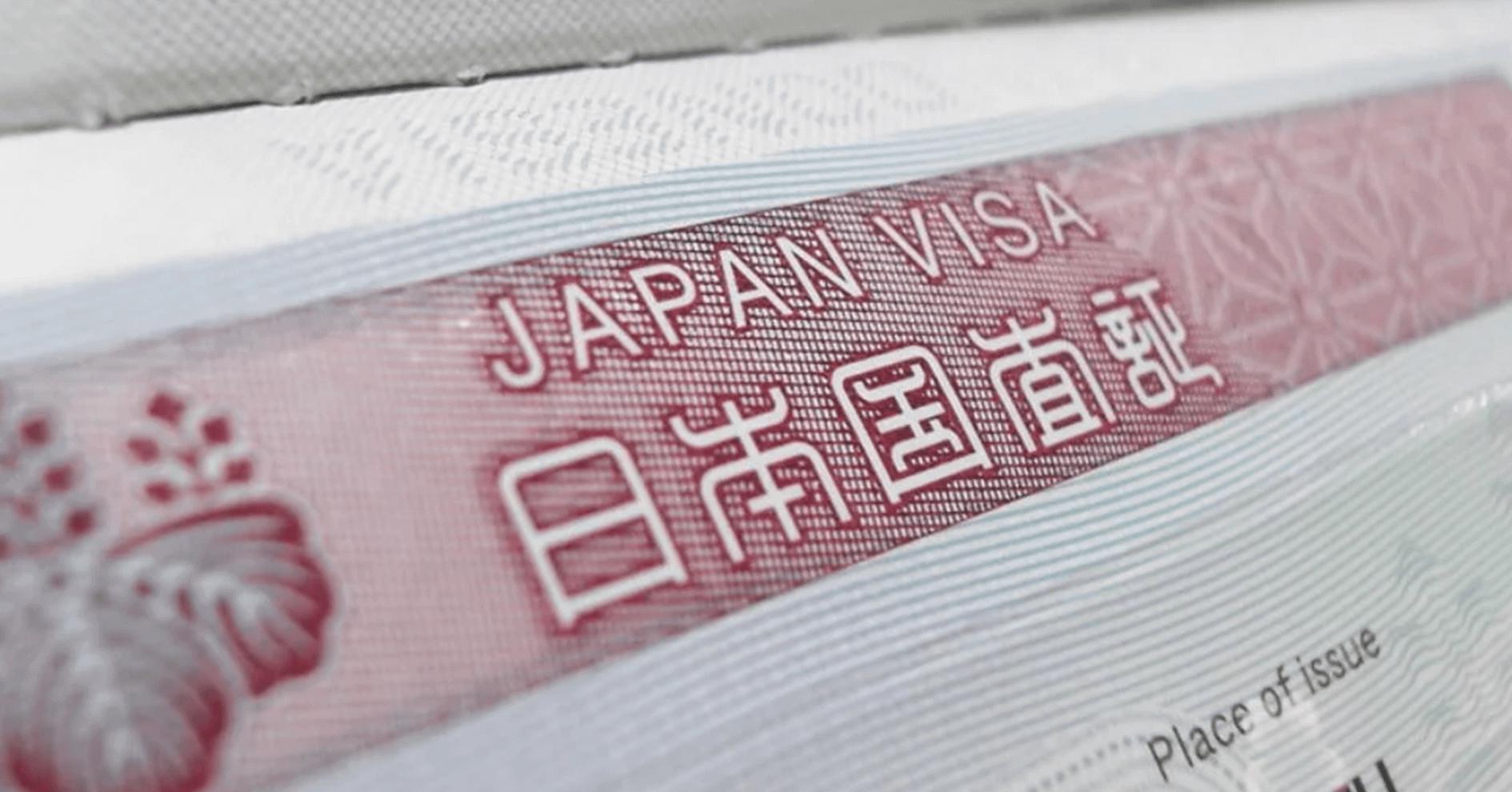 Các loại visa Nhật Bản