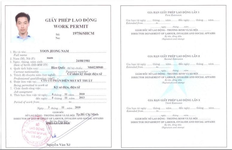 Mẫu giấy phép lao động