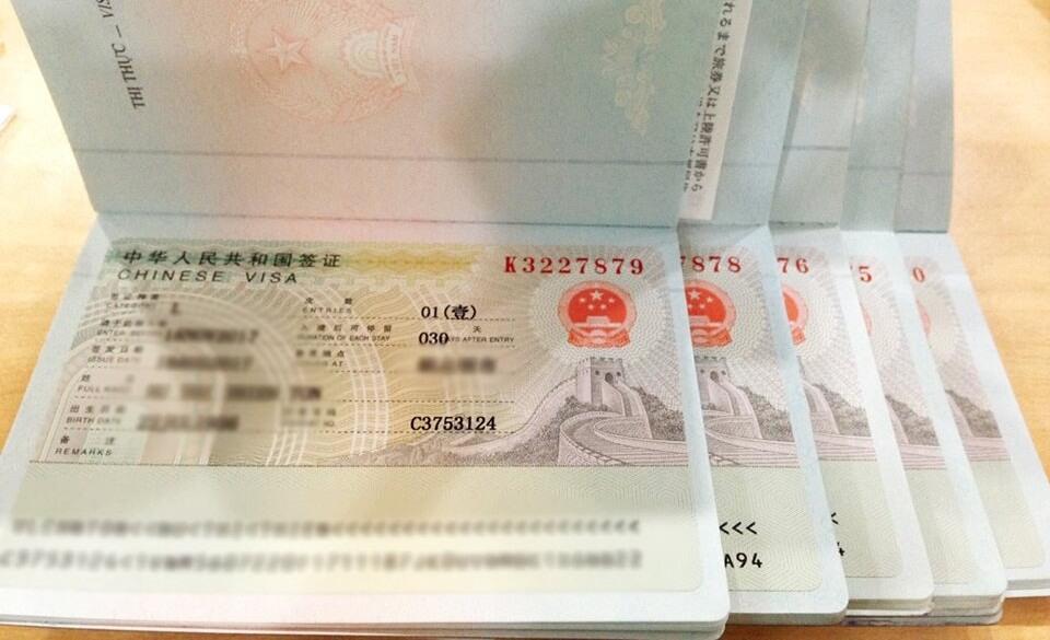 Có 2 cách xin visa Trung Quốc