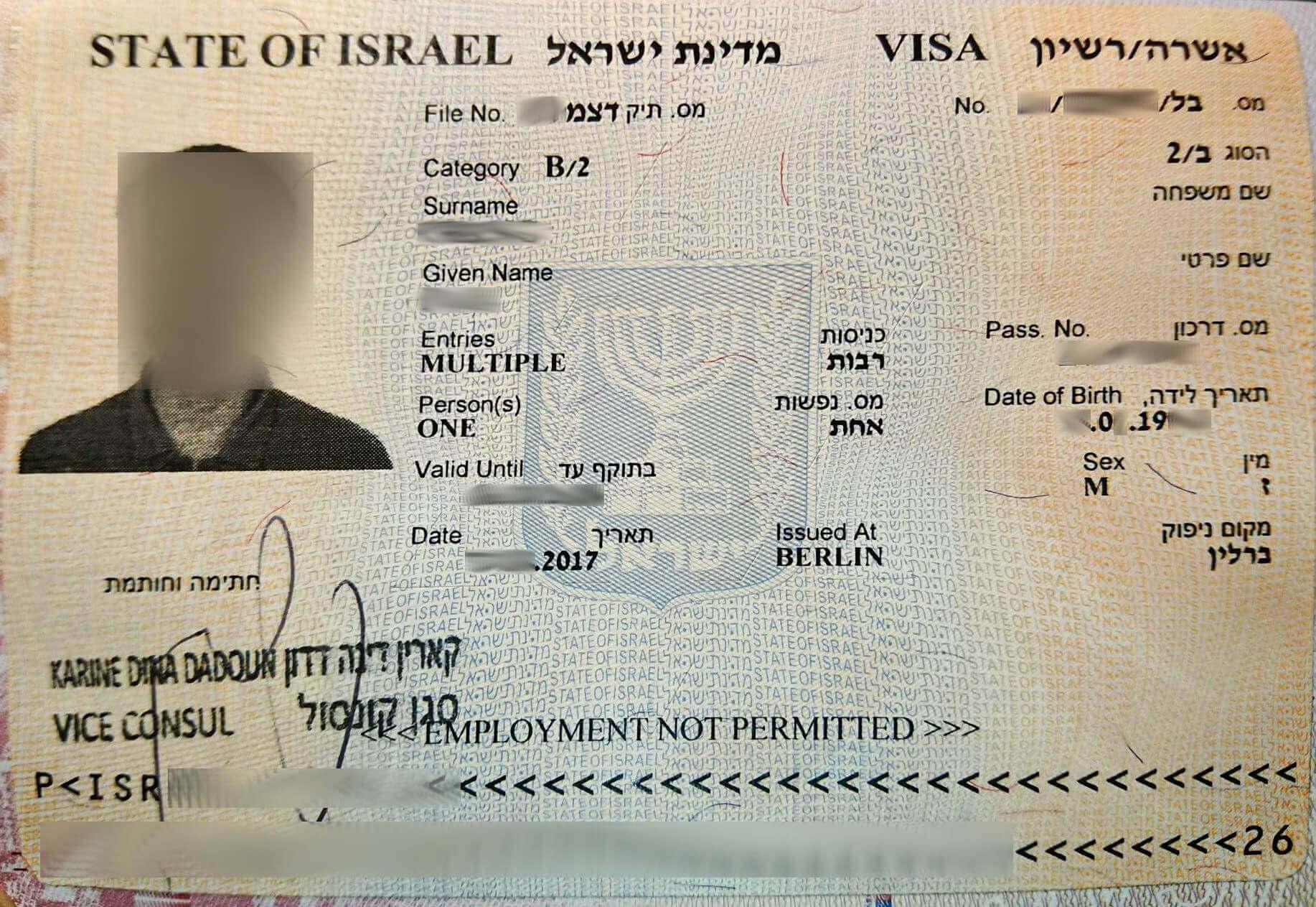 Xin visa Jordan - Ai Cập - Israel - Palestine